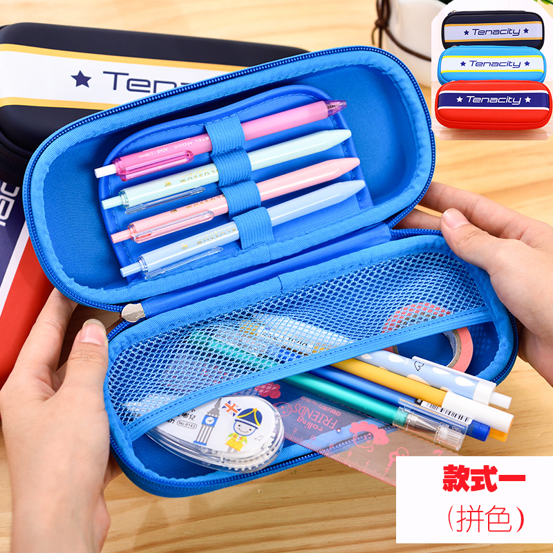 Multifunctional Double-layer Bag Students Stationery Schoolgirl Pencil Bag Papelaria Material Escolar School Supplies