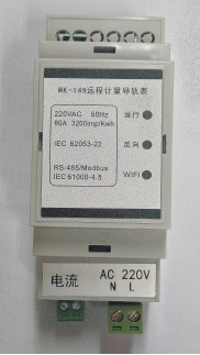 La mesure de la tension et du courant dans la mesure de l'ampèremètre de guidage ESP8266 EMW3165 Watt-heure