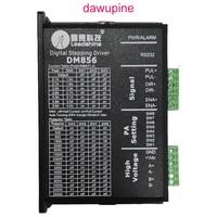 Dawupine Stepper Motor Controller Leadshine DM856 2 Phase 57 86 Digital Stepper Motor Driver 20 80