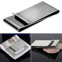 Тонкий кошелек из нержавеющей стали серебристого цвета с зажимом