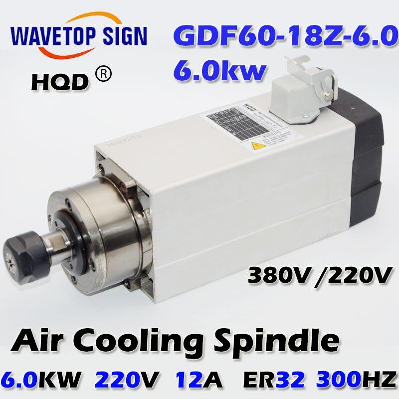 air cooling spindle 6.0kw   GDF60-18Z-6.0  6.0kw 220V/380V 18000r/min 12A 300HZ air cooling  chuck nut ER32 cnc spindle 7 5kw air cooling cnc spindle gdz120 103 7 5 7 5kw 380v air cooling chuck nut er32