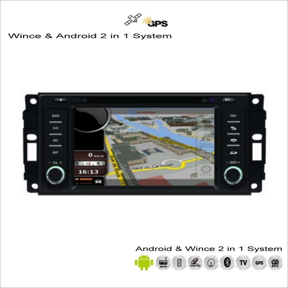 For dodge dakota durango journey 2009 2011 car android radio cd dvd player