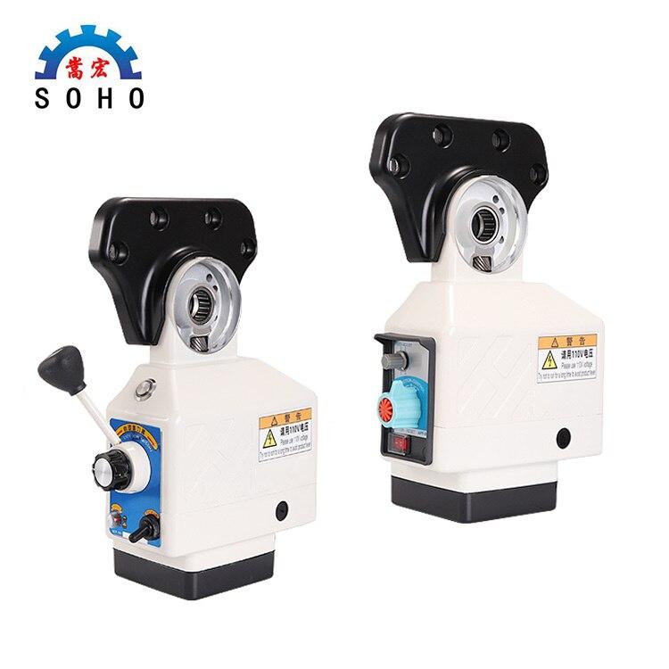 SOHO JC-88 zasilanie 450/650 w lb 200 obr/min AC110V 220V moc posuw stołu większy moment obrotowy maszyna do frezowania X osi Y podajnik automatyczny