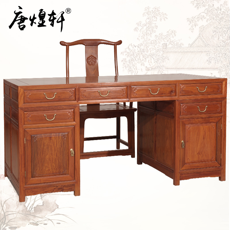 Tang Huangxuan Padauk Wood Antique Desk Desk Chinese Study Burma Rosewood Desk
