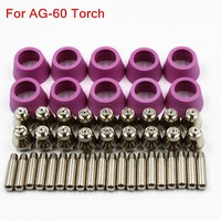 50PCS Cutting torch parts AG60 High quality durable Consumables for Plasma Cutter Tig Welding Torch Propane Torch