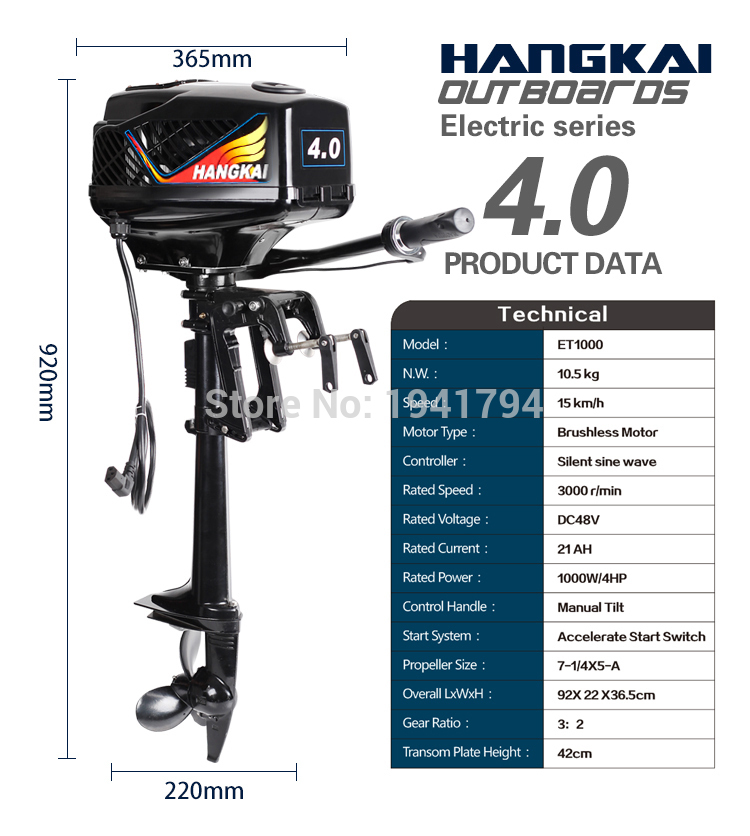 Free shipping New HANGKAI 4 0 Model Brushless Electric Boat Outboard Motor with 48V 1000W Output