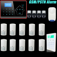 IOS Android APP LCD Smart Touch Keypad Wireless wired GSM PSTN Quad4 Band SMS Home Security