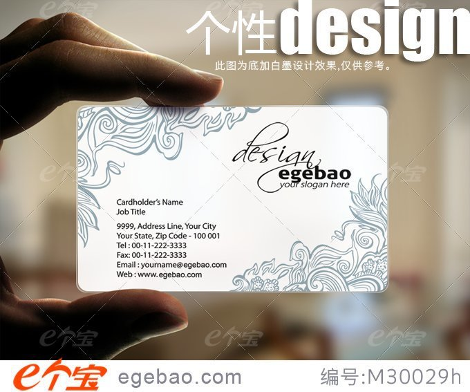 free design 500 pieces Custom transparent  PVC  Business Card printing business cards visit card thickness 0.38 mm NO.2235