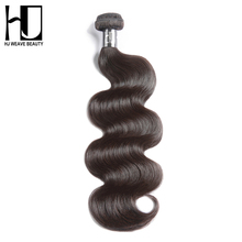 Brazilian Hair Weave Bundles Body Wave 100% Human Hair Weaving Natural Color 8-28 Inch Remy Hair Free Shipping HJ Weave Beauty