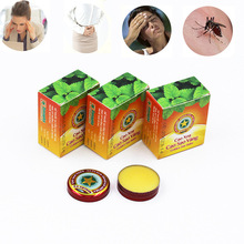 New Vietnam Gold Tower Tiger Balm Ointment For Cold Headache Stomachache Dizziness Heat Stroke Insect Stings Essential Balm