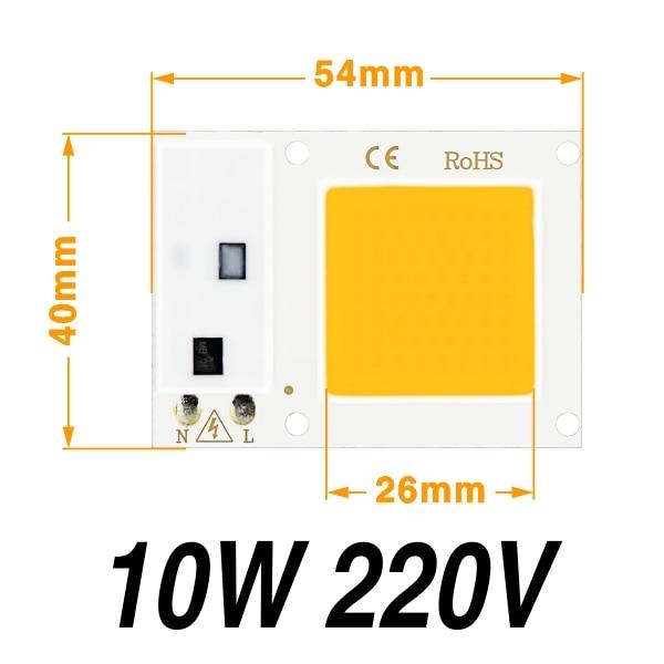 Светодиодный фито-светильник с чипом COB, полный спектр, AC220V, 10 Вт, 20 Вт, 30 Вт, 50 Вт, для выращивания растений в помещении, рост рассады и рост цветов, Fitolamp - Испускаемый цвет: 10W 220V