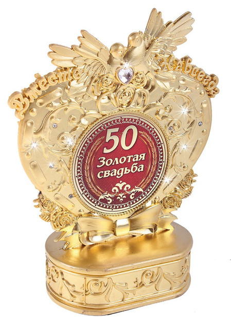 Gold Mascot For 50 Years Wedding Anniversary Memorial Russia Award Cup Monuments Hy