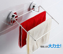 Fashion suction-cup bathroom towel rack suction wall stainless steel