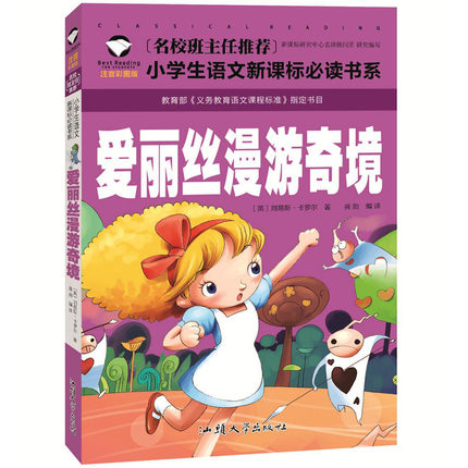 Chinese Reading Books For Kids Children Chinese Primary School Students Simplified Chinese Characters With Pinyin