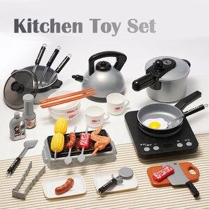 Image 1 - เด็กของเล่นเด็กเล่นของเล่นเครื่องครัวชุด Miniature Kitchen กระทะหม้อกาต้มน้ำ Faked ของขวัญอาหาร