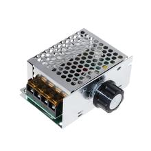 AC 220V 4000W High Power SCR Speed Controller Electronic Voltage Regulator Governor eg2000 universal electronic engine governor controller fast free shipping