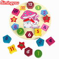 Simingyou Wooden Toys Cartoon Children Educational Toy Digital Geometry Clock Baby Boy Girl Puzzles WRB23