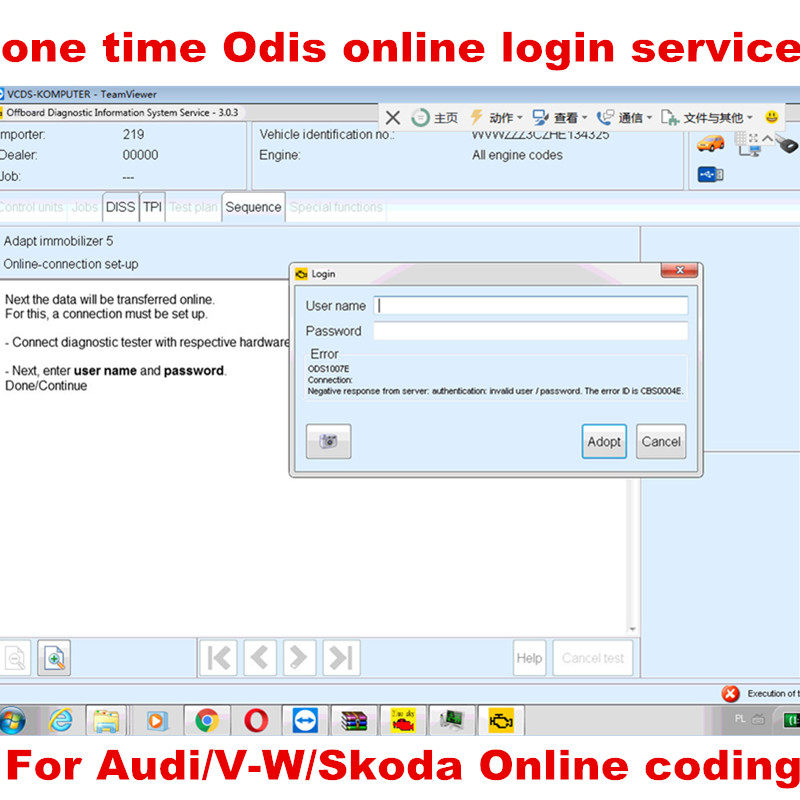 2019 On-line SCN Coding and Online Programming Module for One-time Server  Login of Diagnostic Tool VAS 5054