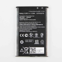 Fesoul High Capacity C11P1501 Battery For ASUS ZenFone2 Laser 5.5