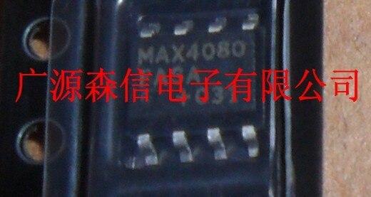 Цена MAX4080FASA+