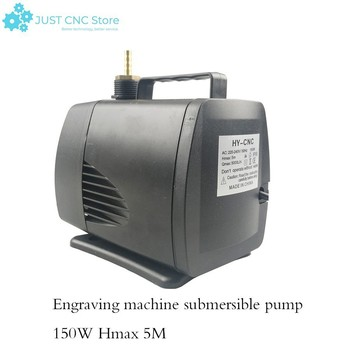 Engraving machine submersible pump power 150W Hmax 5M flow 5000L/H voltage 220-240v for the tank fountain mechanical equipment 1000w 1000wsmoke machine oil suction pump model 40dcb 31 voltage 220 240v 50hz power 31w