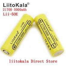 LiitoKala – batterie Rechargeable 21700 5000mah, 40a 3.7V 10c, décharge haute puissance pour appareils haute puissance