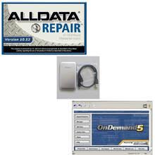 750G HDD с автоматическим ремонтом Alldata V10.53+ Mit on. d. eman программное обеспечение подходит для системы Win 7 XP