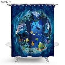 Ocean Shower Curtain Polyester fabric printed waterproof Bathroom Bath Tub Curtain screen Toilet Cover Bathroom Decor 180*180cm
