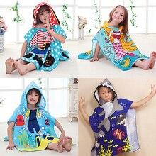 DIDIHOU/пляжное банное полотенце с капюшоном для маленьких мальчиков, детское мягкое купальное пальто с рисунком для бассейна, пончо, накидка для детей, От 1 до 12 лет
