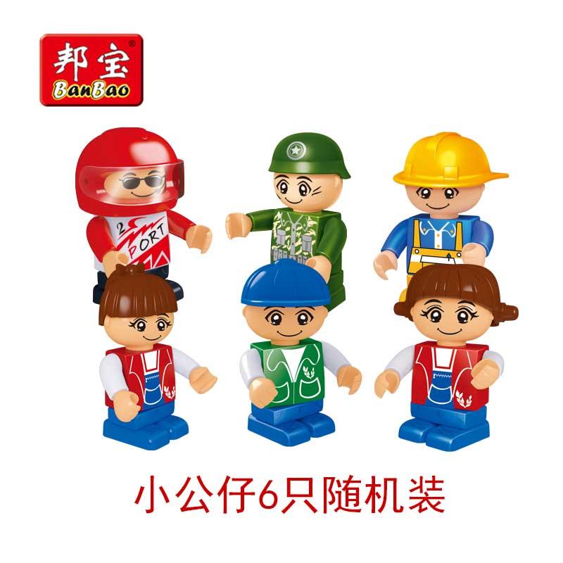 # buoubuou happy doll particles hot blocks Figure Doll 6 randomly arranged beath