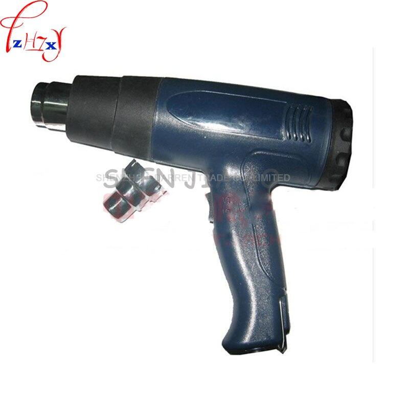 1PC 220v Blow-ray machine for shoes,Bake-ray machine,Handheld blow-ray machine,Automotive beauty blown film line machine