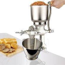 RC-00123 Бытовая мельница ручной кофе зерен шлифовальный инструмент