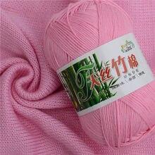 Fio de lã de algodão de bambu do bebê crochê leite tencel macio natural mão tecida tricô fios de alta qualidade tecido de malha linha 500g