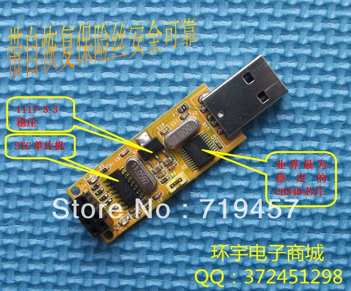 FREE SHIPPING 2PCS/LOT Usb wireless module serial 51 mcu nrf24l01 wireless development board usb wireless communication moduleFREE SHIPPING 2PCS/LOT Usb wireless module serial 51 mcu nrf24l01 wireless development board usb wireless communication module