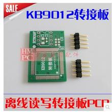 2pcs/lot Transfer board PCB RT809F optional accessories KB9012 offline speaking reading and writing