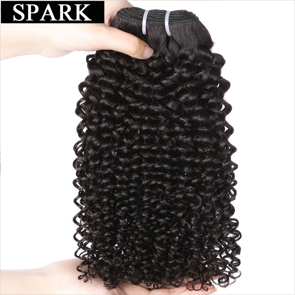 "Spark Brazilian Kinky Curly Hair Bundles 1/3/4PCS 8""-26"" 100% Human Hair Weave Remy Hair Extensions Double Weft Can be Dyed"
