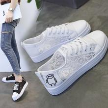 2019 fashion Breathable Women Canvas Shoes Summer Autumn Lace Lady Casual