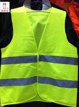 Safety Clothing Reflective vest 1pcs high visibility Warning Safety Vest Construction safety working vest Traffic vest