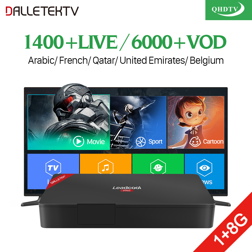 IPTV Arabic QHDTV 1 Year IP TV Box Leadcool Pro Android 7.1 OS RK3229 France IPTV Subscription Netherlands Belgium IP TV Code eachlink ix88 android 5 1 1 rk3229 tv box