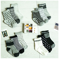 W087 Envío Libre 1-3 años masculino calcetín del bebé de goma antideslizante punto azul a rayas estilo de la estrella de niños calcetines de algodón de alta calidad