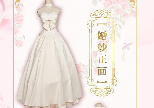 Fate zero saber fate stay night the th anniversary wedding dress