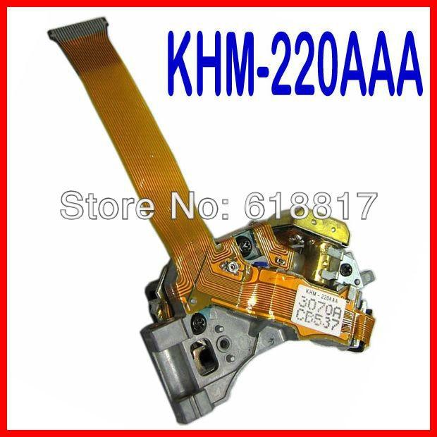 OPTICAL LASER PICKUP LENS for SONY DAVS400 SCD-XB940