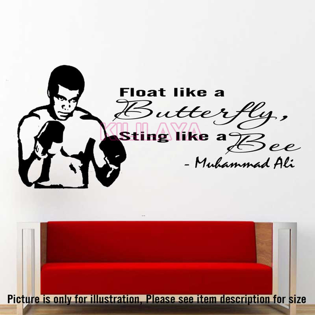 Wall Stickers Float Like A Butterfly Sting Like Bee Muhammad Ali