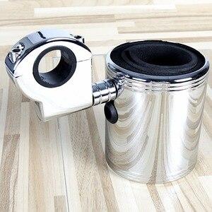 Image 1 - الكروم قابل للتعديل حامل الكأس ل هارلي بجولة الشارع الإنزلاق ATV العالمي للدراجات النارية FLH/T FLHX