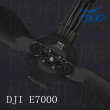 Dji E7000 M12 12100 electro adjustable power set R3390 carbon fiber folding blade