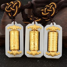 Guanyin Jade Pendant Buddha Hetian Necklace Pendants For Men Women Unisex transfer tube
