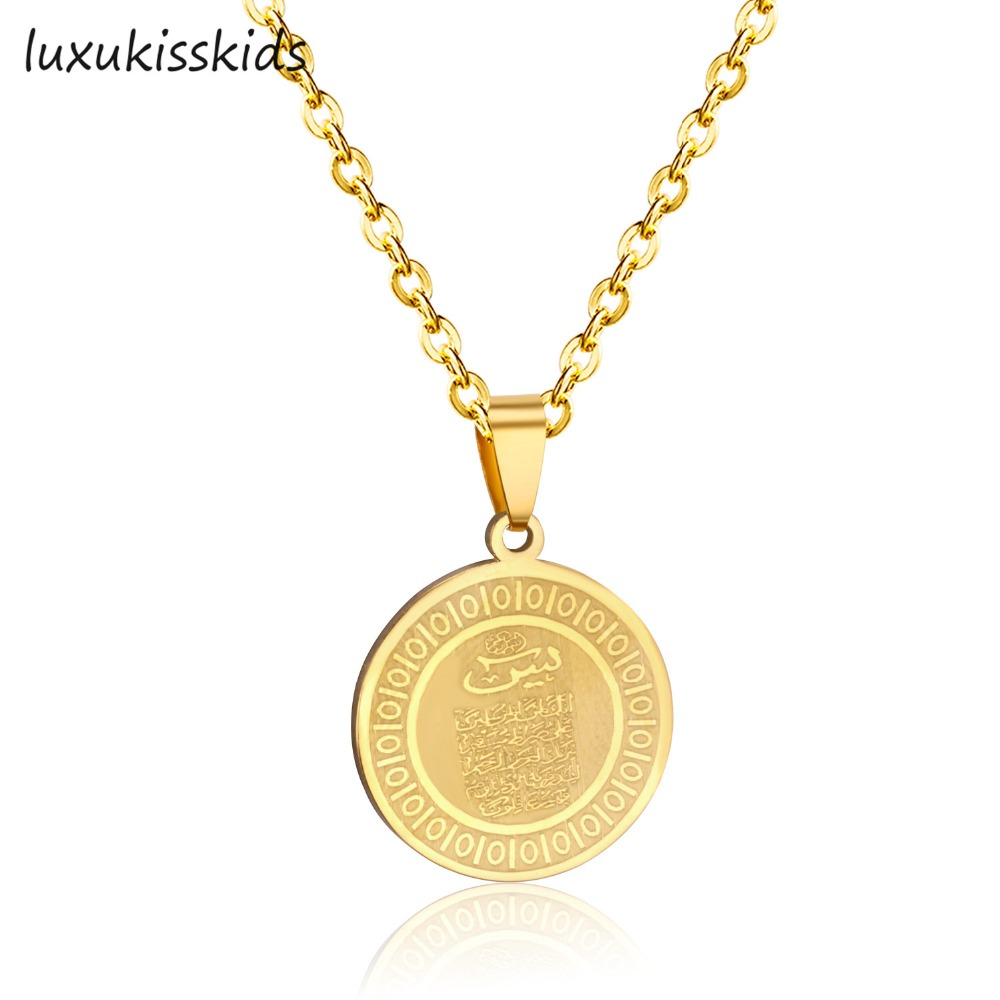 Home Muslim Necklace Gift Women Islam Quran Scriptures Dog Tag Long Choker Pendant Stainless Steel Fashion Neck Chain Jewelry