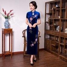 ФОТО new arrival women's long cheongsam fashion chinese style velour dress elegant slim qipao vestido size s m l xl xxl xxxl 4xl 9987