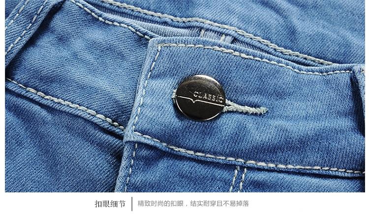 WQJGR Spring And Autumn Outfit Size Women Jeans Waist Slimming Feet Pencil Blue Women Jeans Women Long Pants 19