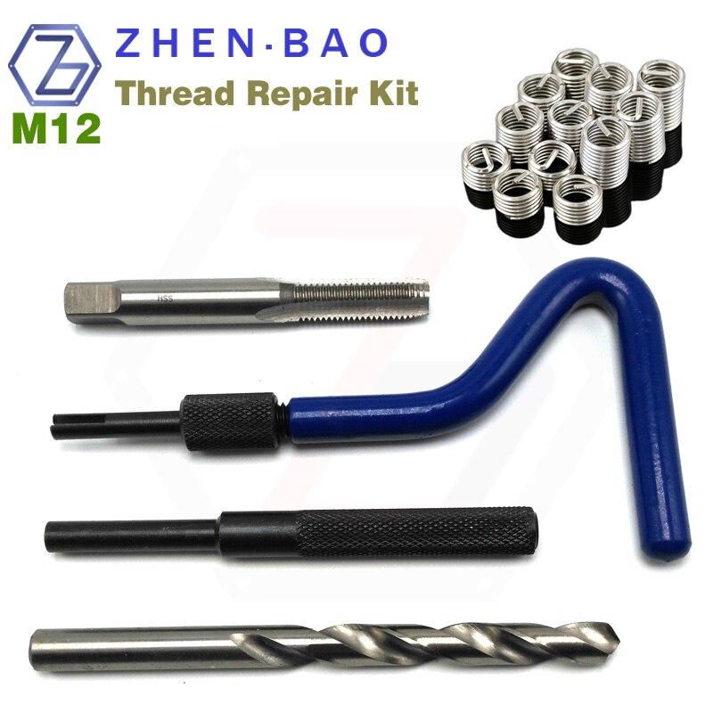 M12 *1.75 , Thread Repair Set Metric insert Kit Damaged Thread Repair Kit , ST Tap , Install Handle , Break Tool , Drill 42pc unf unc metric rethread bolt kit thread file repair tap tool restorer kit
